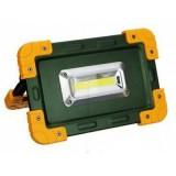 لامپ ال ای دی باتری خور COB LED